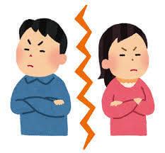 奥さんとの事 ヤマアラシのジレンマ